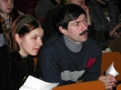 Юлия Алейник и Виталий Богомолов
