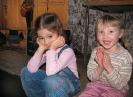 Дети Зимородка
