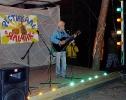 На сцене гость фестиваля Валерий Боков