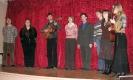 Запевает сборный состав Арзамас-Москва