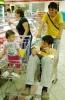 Мамарины в гипермаркете