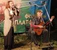 Лидия Чебоксарова и Евгений Быков