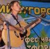 Наталья Посвященная, Н.Новгород