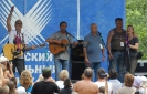 Братья Мищуки, Александр Городницкий, Леонид Сергеев, Галина Хомчик