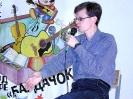 Встреча с Андреем Волковым 25 сентября 2005 года