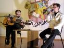 «Как настоящий бард, Дмитрий настраивает гитару на сцене»