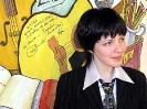 Встреча с Любой и Никитой Дорофеевыми 30 января 2005 года