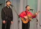 Солянка–2004