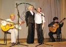 Яшкова и Левкина Тани, Школа № 6